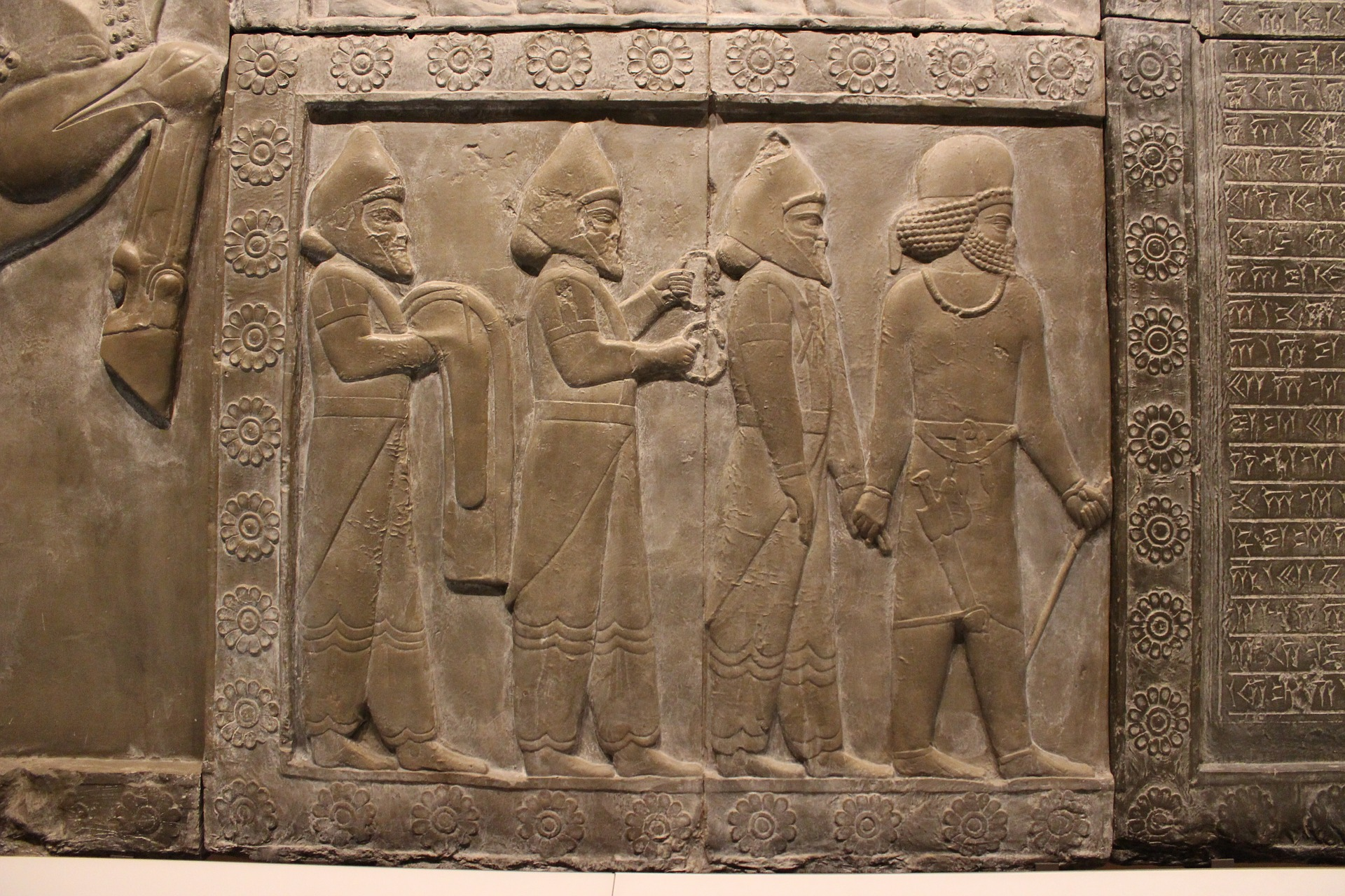 Ancient Assyrian stone-carving