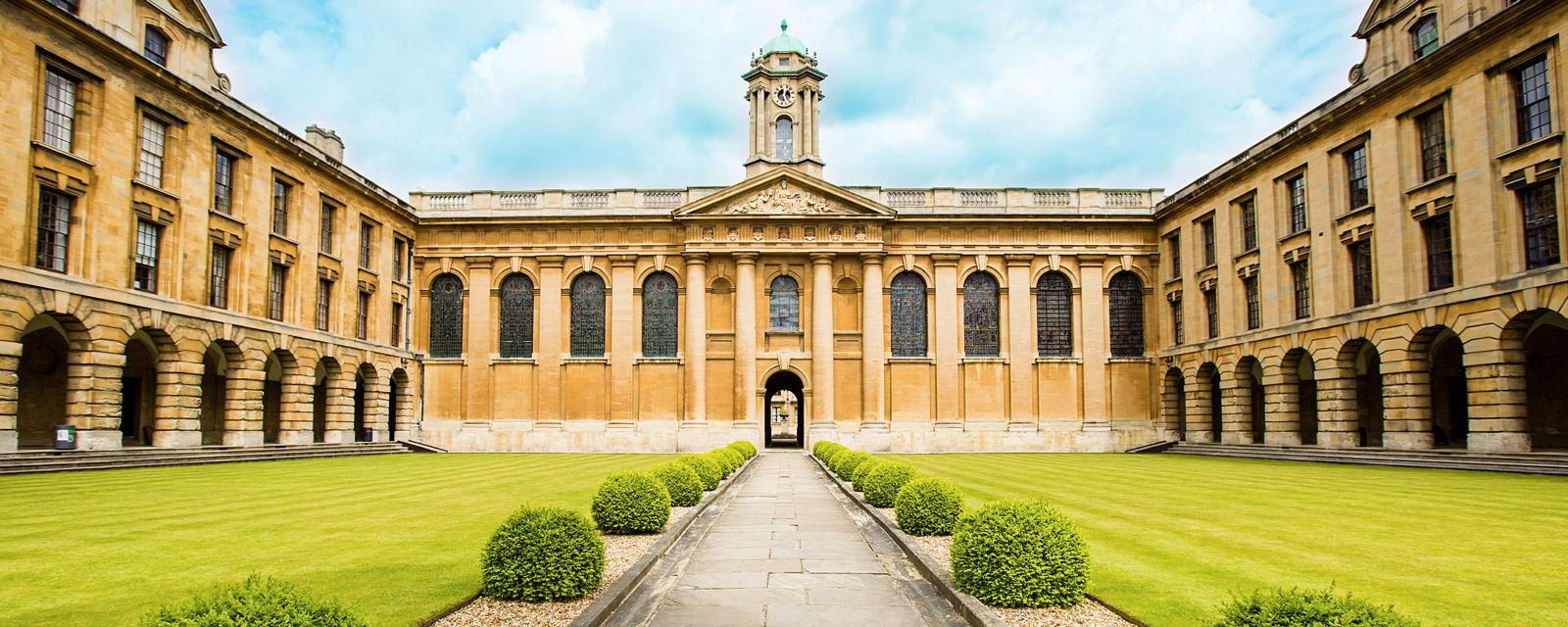 About Us | The Queen's College, Oxford on