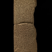 Ancient Sumerian text
