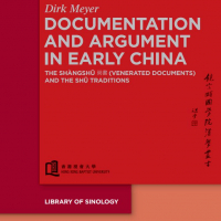 book cover for Documentation and Argument in Early China